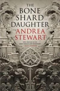 Andrea Stewart - The Bone Shard Daughter