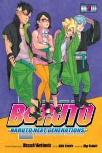 - Boruto: Naruto Next Generations, Vol. 11