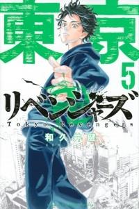 Ken Wakui - Tokyo Revengers, Vol. 5