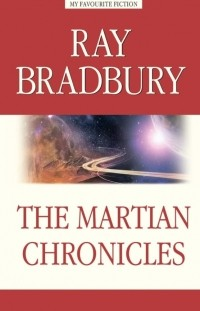 Рэй Брэдбери - The Martian Chronicles