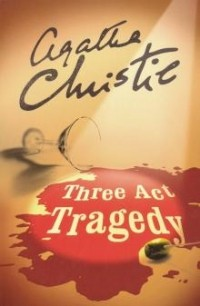Агата Кристи - Three act tragedy