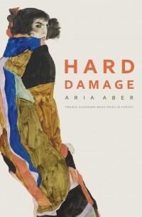 Ария Абер - Hard Damage