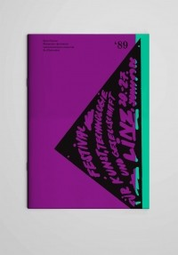 Булат Галеев - Репортаж с фестиваля технологического искусства Ars Electronica — 89