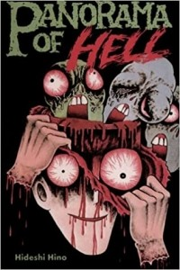Хидеши Хино - The Panorama of Hell