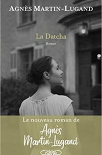 Аньес Мартен-Люган - La Datcha