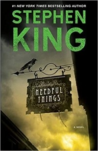 Стивен Кинг - Needful Things