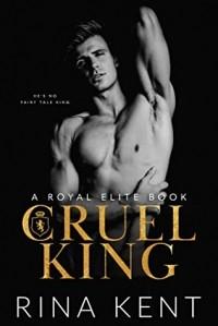 Рина Кент - Cruel King