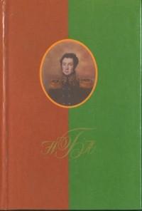 Николай Бестужев - Сочинения и письма