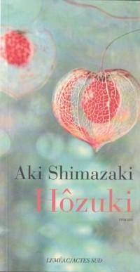 Аки Шимазаки - Hôzuki