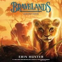 Эрин Хантер - Broken Pride