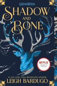 Ли Бардуго - Shadow and Bone