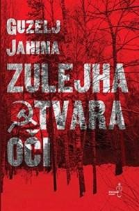 Guzelj Jahina - Zulejha otvara oči