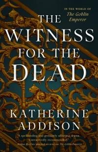 Кэтрин Эддисон - The Witness for the Dead