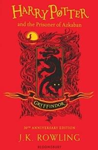 Джоан Роулинг - Harry Potter and the Prisoner of Azkaban