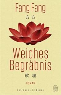 Фан Фан - Weiches Begräbnis