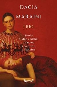 Дачия Мараини - Trio